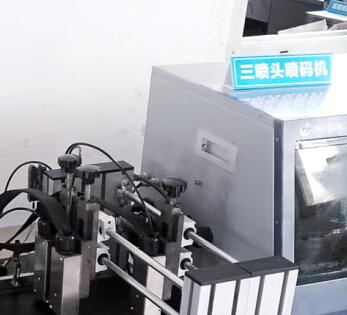 MAC1200多(duo)噴頭噴碼機