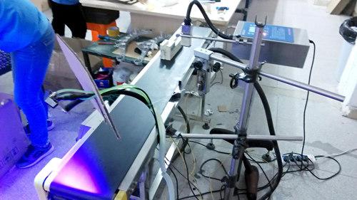 小型UV喷码机