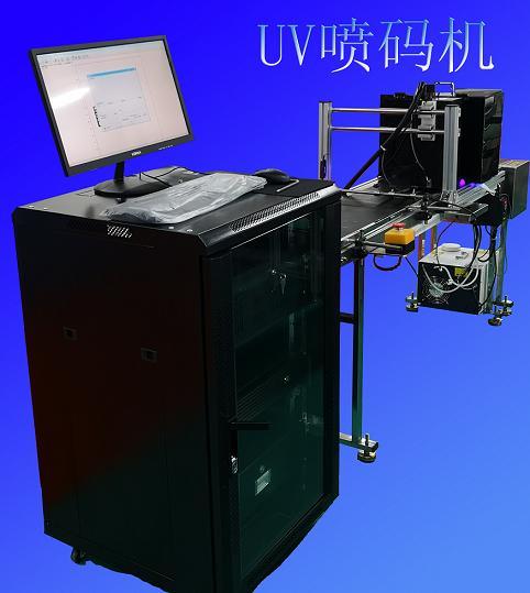 MAC5500型UV喷码机